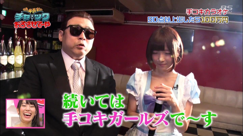 av女優「佐倉絆」がスカパーで超最高テコキでざーめん絞りとってますwwwwwwwwwwww(えろキャプ写真あり)