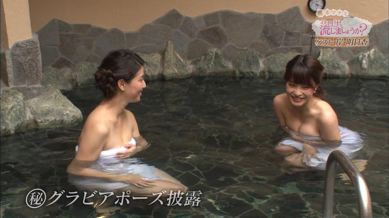 【有名人,素人画像】橋本マナミと岸明日香と混浴入浴とかしたら勃起が止まらんくてみこすり半射精してしまいそうだなwwwwwwwww(TVえろキャプ画像あり)