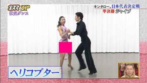 【※放送事故】金スマ社交ダンスで股間丸見えワロタwwwwwwwwww(エロキャプ画像あり)