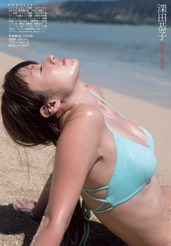 ヌードまだ?深田恭子が33歳で一番脂乗ってる模様wwwwww(グラビア画像あり)・2枚目の画像