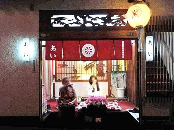飛田新地とかいう日本最大級の売春街がカオスwwwwwww整形美女多数だぞwwwwwwwww(画像あり)・4枚目の画像