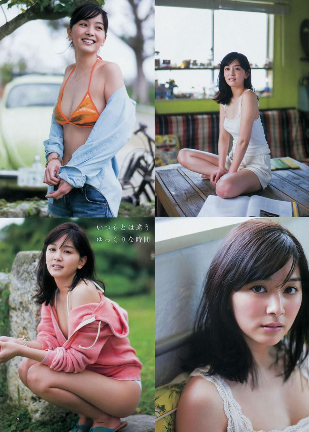 夢アド・志田友美(20)の最新水着グラビアが抜けるエロ画像82枚・41枚目の画像