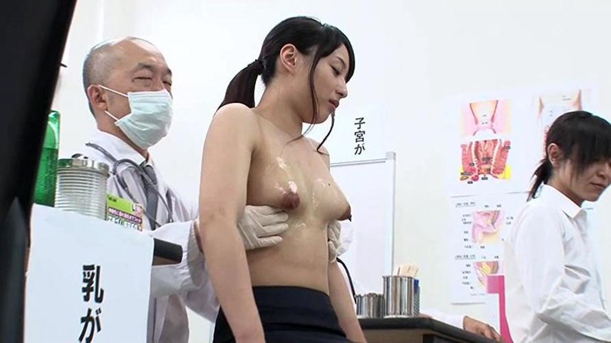 健康診断で公開セクハラしてるエロ画像27枚・6枚目の画像