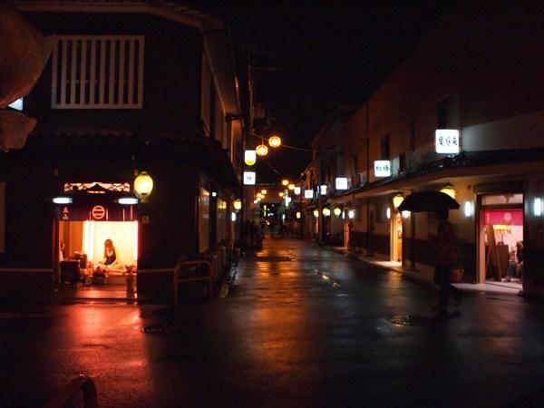 飛田新地とかいう日本最大級の売春街がカオスwwwwwww整形美女多数だぞwwwwwwwww(画像あり)・6枚目の画像