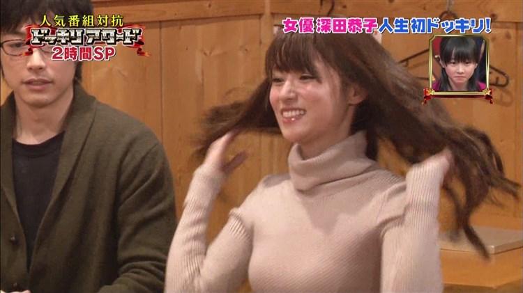 深田恭子がニット巨乳で地上波でド迫力おっぱい見せつけエロすぎwwwww(エロキャプ画像あり)・7枚目の画像