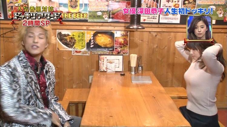 深田恭子がニット巨乳で地上波でド迫力おっぱい見せつけエロすぎwwwww(エロキャプ画像あり)・8枚目の画像