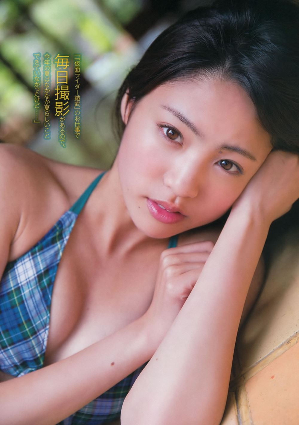 夢アド・志田友美(20)の最新水着グラビアが抜けるエロ画像82枚・44枚目の画像