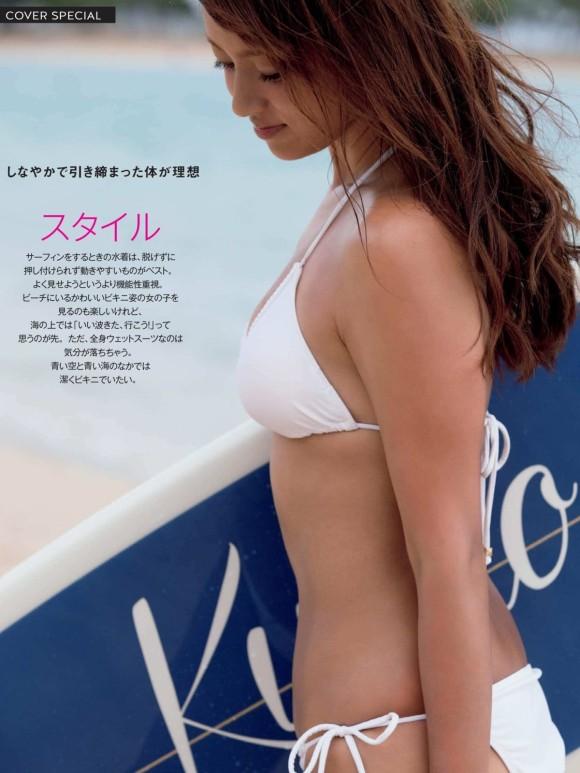 ヌードまだ?深田恭子が33歳で一番脂乗ってる模様wwwwww(グラビア画像あり)・9枚目の画像