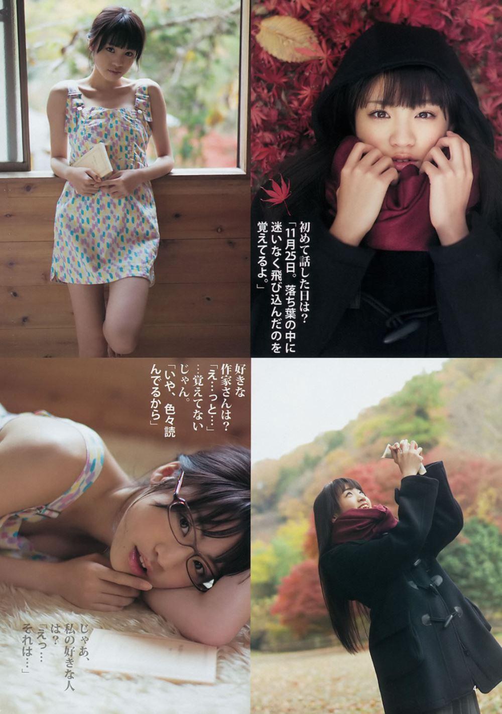 夢アド・志田友美(20)の最新水着グラビアが抜けるエロ画像82枚・45枚目の画像
