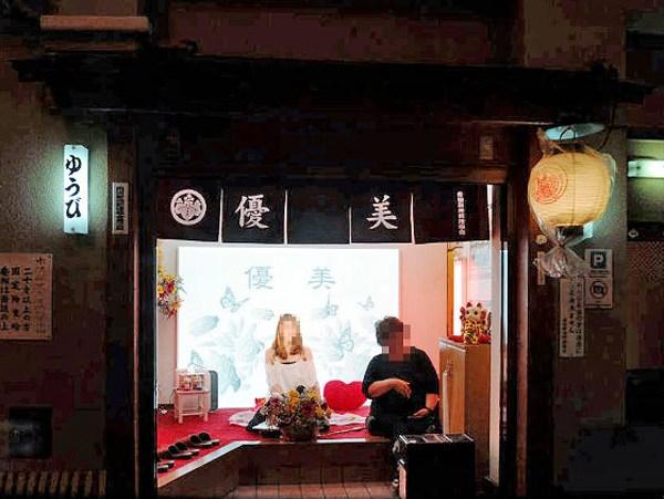 飛田新地とかいう日本最大級の売春街がカオスwwwwwww整形美女多数だぞwwwwwwwww(画像あり)・10枚目の画像