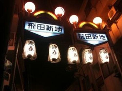 飛田新地とかいう日本最大級の売春街がカオスwwwwwww整形美女多数だぞwwwwwwwww(画像あり)・12枚目の画像