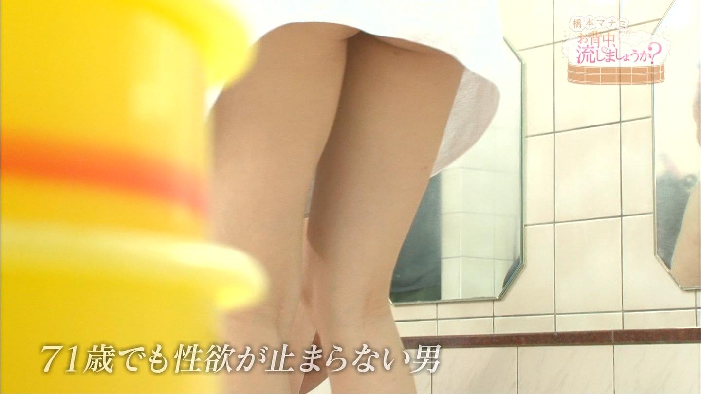 橋本マナミと岸明日香と混浴入浴とかしたら勃起が止まらんくてみこすり半射精してしまいそうだなwww(TVエロキャプ画像あり)・15枚目の画像