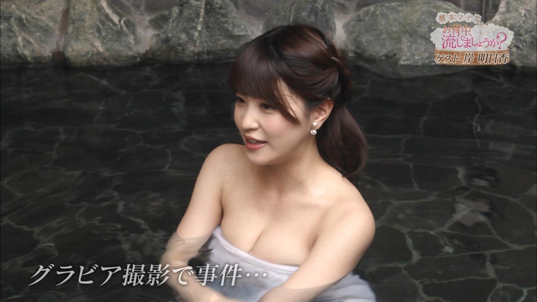 橋本マナミと岸明日香と混浴入浴とかしたら勃起が止まらんくてみこすり半射精してしまいそうだなwww(TVエロキャプ画像あり)・17枚目の画像