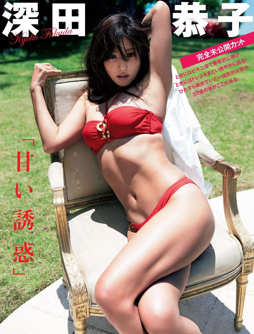深田恭子がニット巨乳で地上波でド迫力おっぱい見せつけエロすぎwwwww(エロキャプ画像あり)・19枚目の画像
