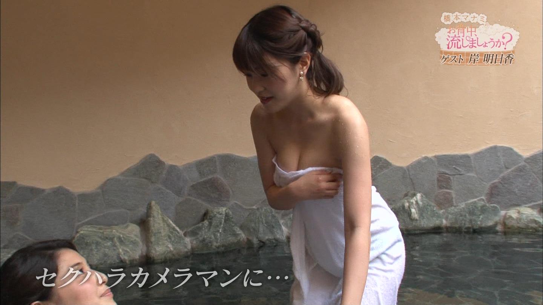 橋本マナミと岸明日香と混浴入浴とかしたら勃起が止まらんくてみこすり半射精してしまいそうだなwww(TVエロキャプ画像あり)・20枚目の画像