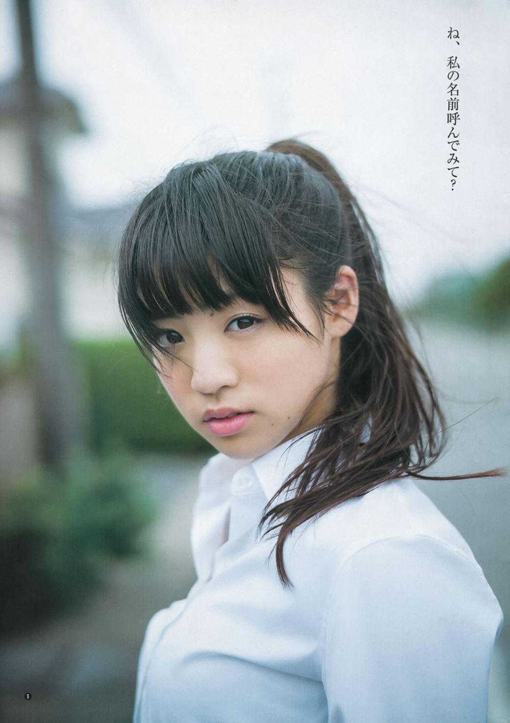 夢アド・志田友美(20)の最新水着グラビアが抜けるエロ画像82枚・64枚目の画像