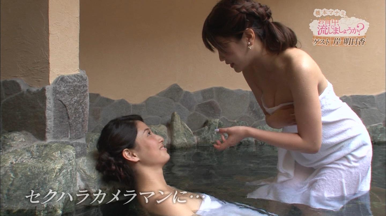 橋本マナミと岸明日香と混浴入浴とかしたら勃起が止まらんくてみこすり半射精してしまいそうだなwww(TVエロキャプ画像あり)・21枚目の画像