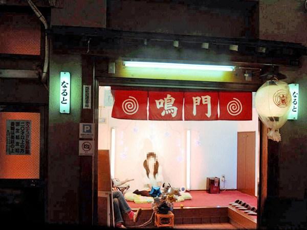 飛田新地とかいう日本最大級の売春街がカオスwwwwwww整形美女多数だぞwwwwwwwww(画像あり)・28枚目の画像
