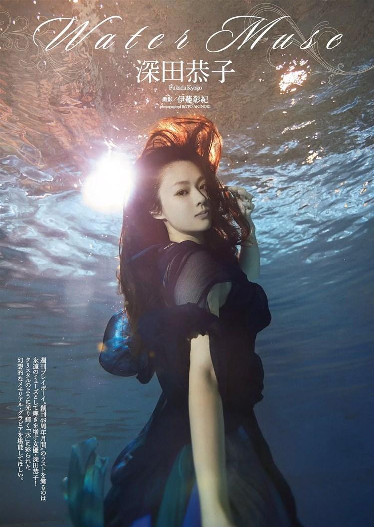深田恭子がニット巨乳で地上波でド迫力おっぱい見せつけエロすぎwwwww(エロキャプ画像あり)・23枚目の画像