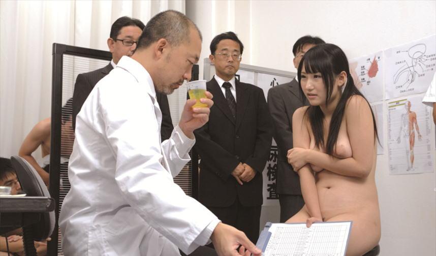 健康診断で公開セクハラしてるエロ画像27枚・34枚目の画像