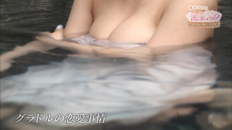 橋本マナミと岸明日香と混浴入浴とかしたら勃起が止まらんくてみこすり半射精してしまいそうだなwww(TVエロキャプ画像あり)・26枚目の画像