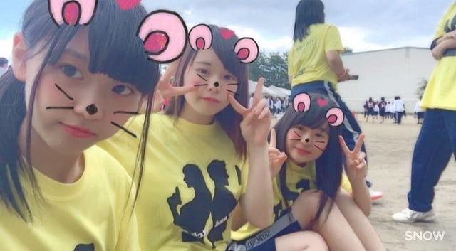 「JK 体育祭」で検索したらぐうシコ自画撮りが大量に見つかる!wwwSNOWとかいうアプリ使いすぎwww(画像あり)・27枚目の画像