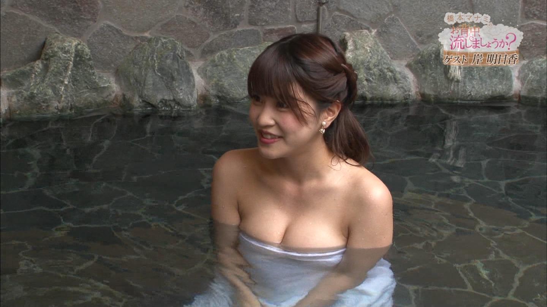 橋本マナミと岸明日香と混浴入浴とかしたら勃起が止まらんくてみこすり半射精してしまいそうだなwww(TVエロキャプ画像あり)・35枚目の画像