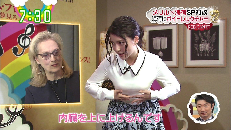 川島海荷がTVで見せた着衣美巨乳がぱいずりポーズみたいでおっき不可避wwwwwwwwwwwwwwwwwwwwwwww(えろキャプ写真あり)