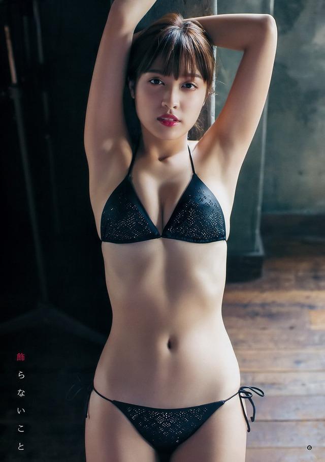 現役モデル松本愛の細身美しい乳体☆ハミ尻までしてるしこのグラビアはおなにー捗るわwwwwwwwwwwww(写真あり)