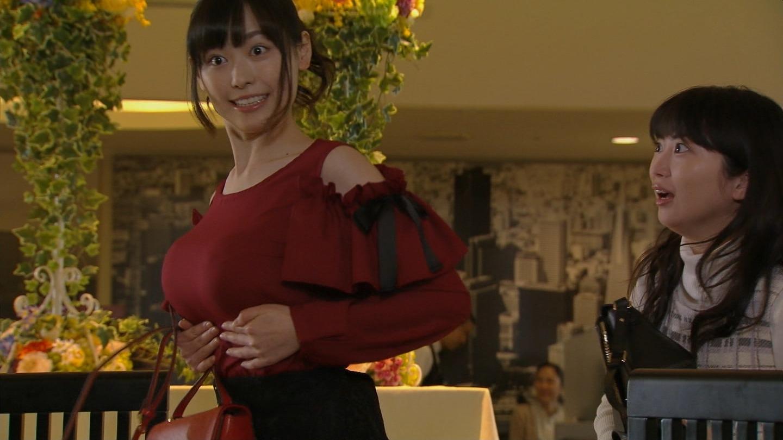 まいんちゃんがドラマで着衣ロケット乳を見せつけるwwwwwwwwwwwwwwwwwwwwwwww(TVえろキャプ写真あり)