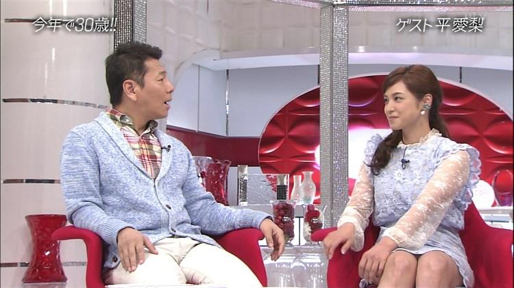 アモーレこと平愛梨のDカップ胸チラがエロすぎる写真集グラビアエロ画像wwwww・3枚目の画像