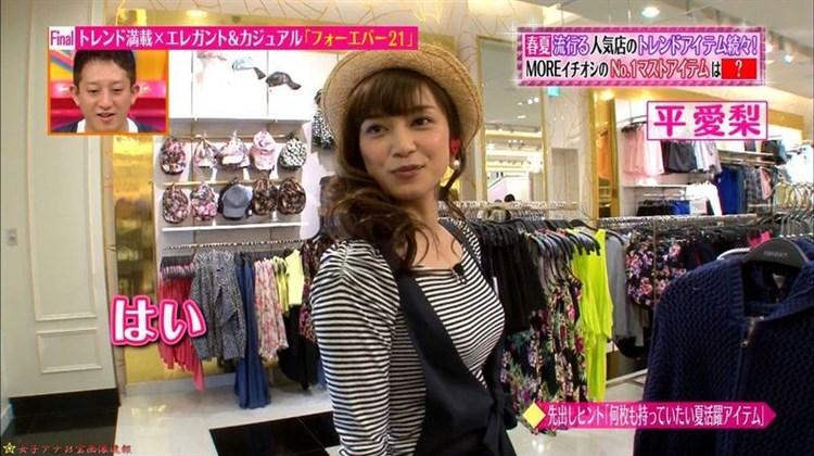 アモーレこと平愛梨のDカップ胸チラがエロすぎる写真集グラビアエロ画像wwwww・4枚目の画像