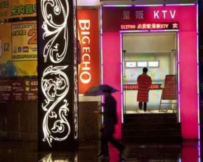 中国のKTV「カラオケクラブ」お持ち帰り本番・乱交ありの風俗エロ画像・5枚目の画像