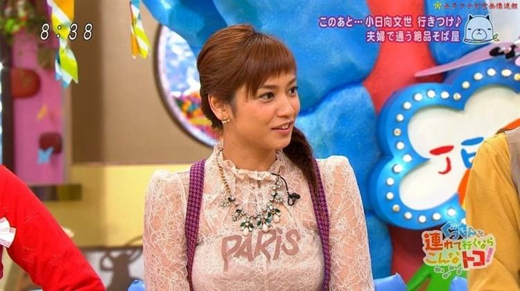 アモーレこと平愛梨のDカップ胸チラがエロすぎる写真集グラビアエロ画像wwwww・6枚目の画像