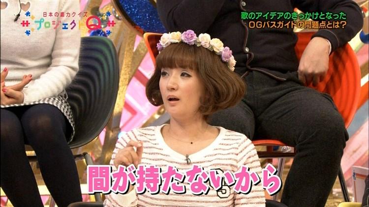 アモーレこと平愛梨のDカップ胸チラがエロすぎる写真集グラビアエロ画像wwwww・7枚目の画像