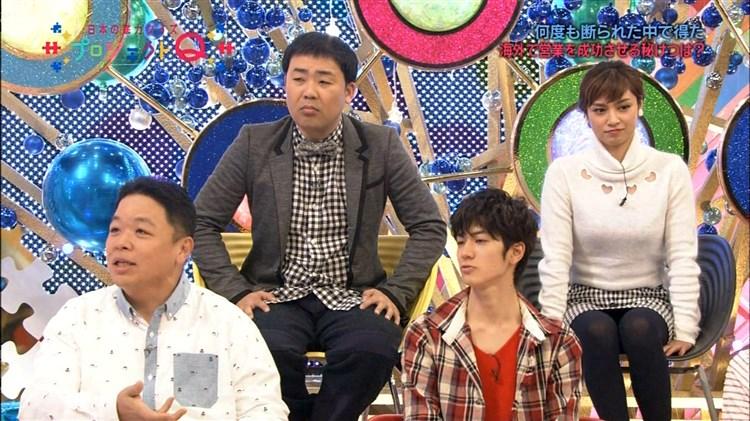 アモーレこと平愛梨のDカップ胸チラがエロすぎる写真集グラビアエロ画像wwwww・8枚目の画像