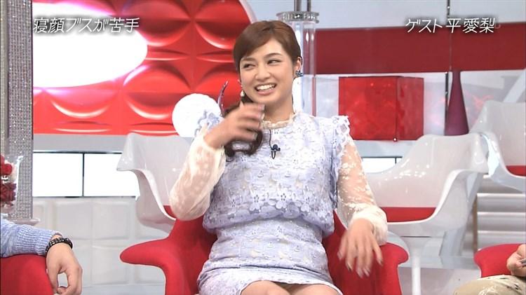 アモーレこと平愛梨のDカップ胸チラがエロすぎる写真集グラビアエロ画像wwwww・10枚目の画像
