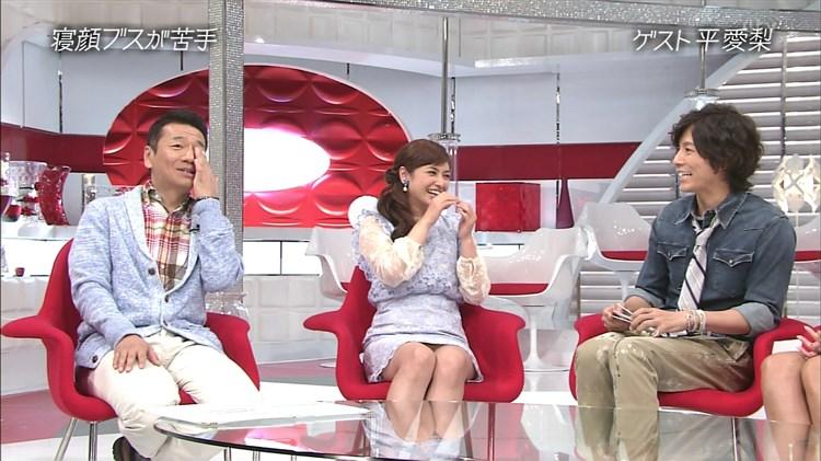 アモーレこと平愛梨のDカップ胸チラがエロすぎる写真集グラビアエロ画像wwwww・11枚目の画像
