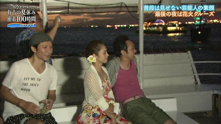アモーレこと平愛梨のDカップ胸チラがエロすぎる写真集グラビアエロ画像wwwww・15枚目の画像