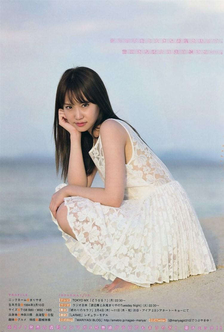 元AKB48永尾まりやのドスケベ下着がお尻はみ出てるし娼婦みたいでクッソエロいwwwwww(グラビア画像あり)・16枚目の画像