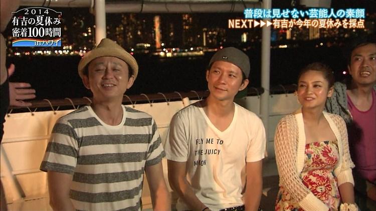 アモーレこと平愛梨のDカップ胸チラがエロすぎる写真集グラビアエロ画像wwwww・17枚目の画像