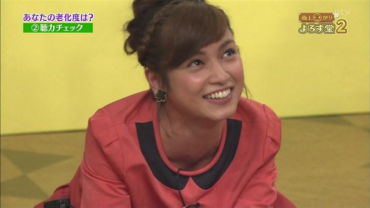 アモーレこと平愛梨のDカップ胸チラがエロすぎる写真集グラビアエロ画像wwwww・18枚目の画像