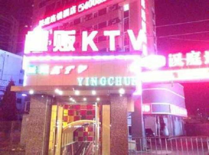 中国のKTV「カラオケクラブ」お持ち帰り本番・乱交ありの風俗エロ画像・19枚目の画像