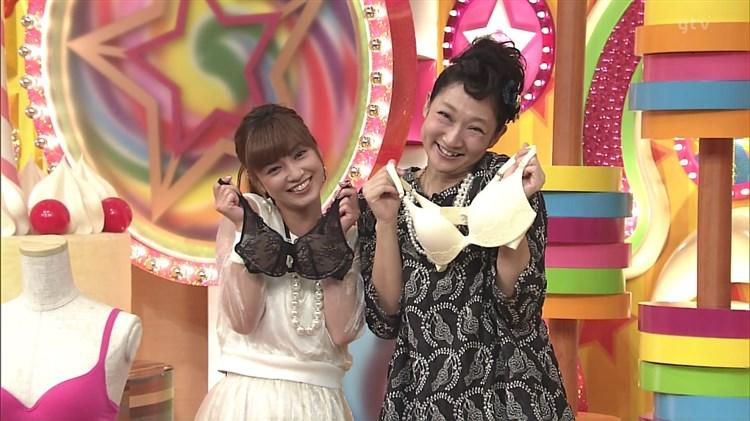 アモーレこと平愛梨のDカップ胸チラがエロすぎる写真集グラビアエロ画像wwwww・22枚目の画像