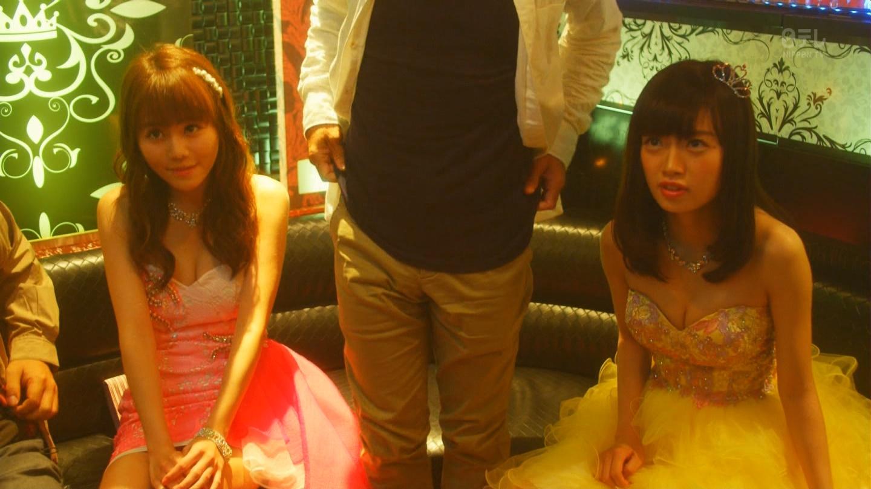 こじはるもキャバ嬢ドレスで巨乳おっぱい谷間を公開したキャバスカ学園のエロキャプ画像wwwww・31枚目の画像