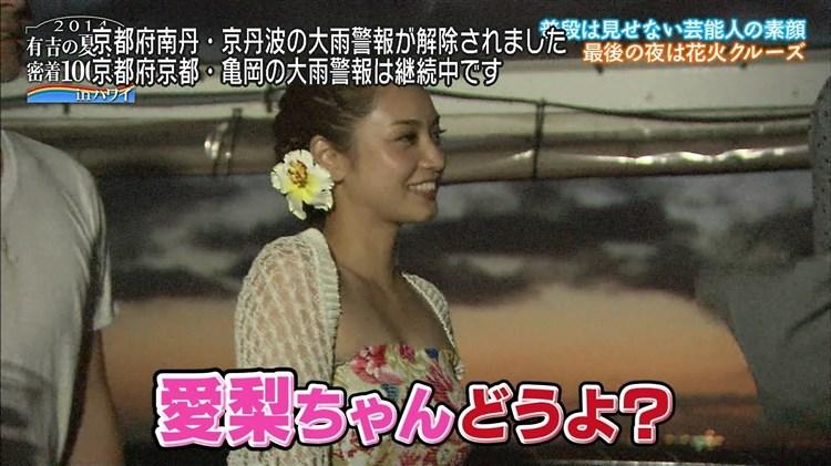 アモーレこと平愛梨のDカップ胸チラがエロすぎる写真集グラビアエロ画像wwwww・32枚目の画像