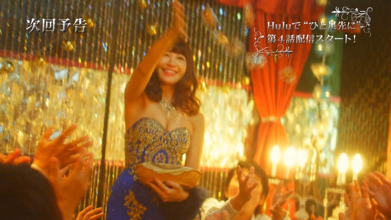 こじはるもキャバ嬢ドレスで巨乳おっぱい谷間を公開したキャバスカ学園のエロキャプ画像wwwww・39枚目の画像