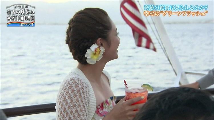 アモーレこと平愛梨のDカップ胸チラがエロすぎる写真集グラビアエロ画像wwwww・47枚目の画像