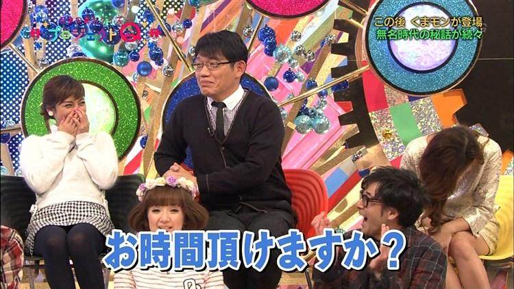 アモーレこと平愛梨のDカップ胸チラがエロすぎる写真集グラビアエロ画像wwwww・48枚目の画像