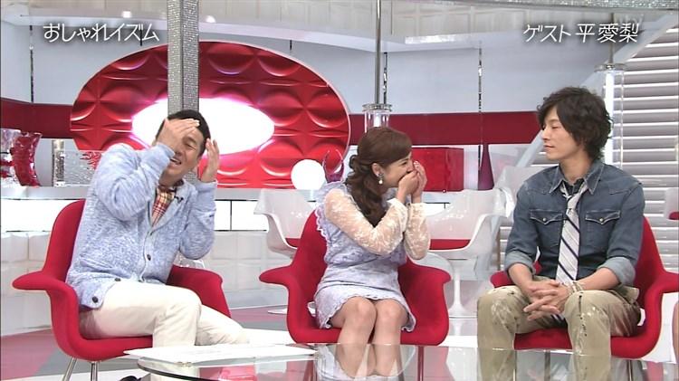 アモーレこと平愛梨のDカップ胸チラがエロすぎる写真集グラビアエロ画像wwwww・52枚目の画像